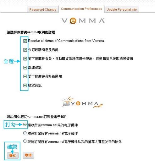 VBO-04.jpg