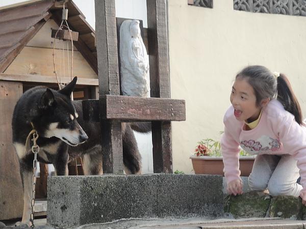 狗狗與妹妹~