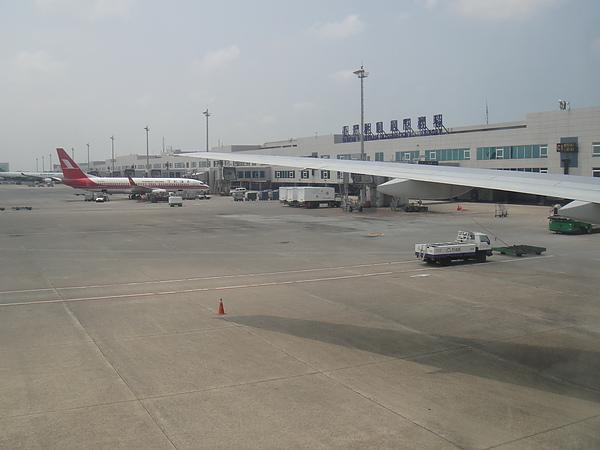 剛上飛機準備出發去香港~