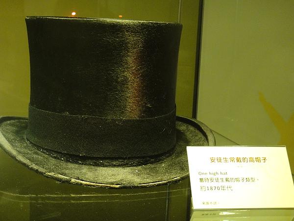 神奇的帽~子~