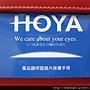 HOYA 001.jpg