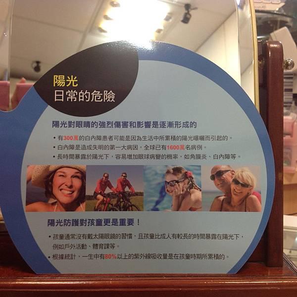 Photo 12-11-5 下午10 13 51