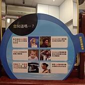 Photo 12-11-5 下午10 15 47