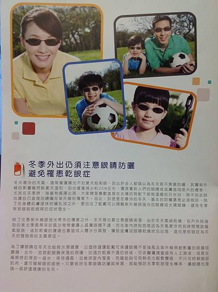 Photo 13-1-24 下午9 25 33 (1)