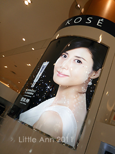 kose_white powder wash_2.jpg