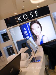 kose_white powder wash_3.jpg
