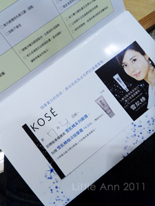 kose_white powder wash_12.jpg