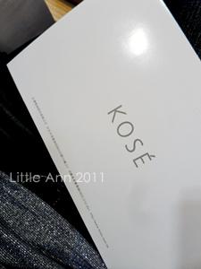 kose_white powder wash_13.jpg