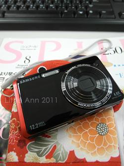 New Camera_13.jpg