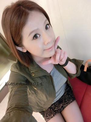 ANN_2014_1.jpg