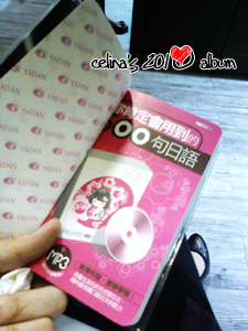 shopping_4