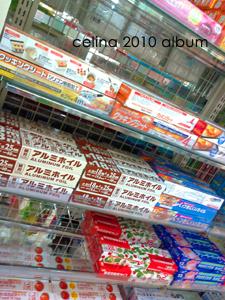 shopping_11