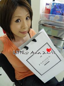Perfume_38.jpg