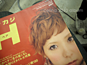 *∩_∩*New Hair_7