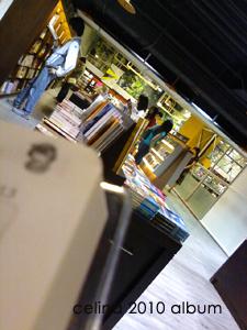 shopping_5