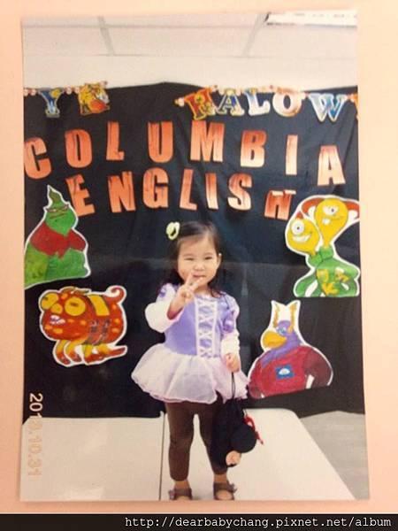 columnia english