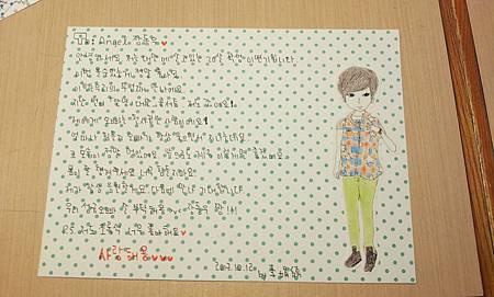 C360_2013-10-09-16-15-32-473.jpg
