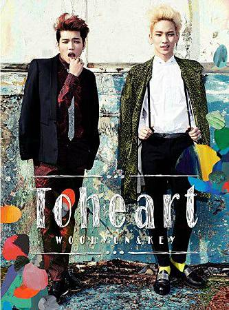 Toheart_first-mini-album-cover.jpg