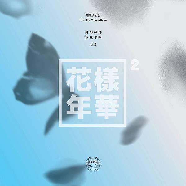 BTS_Hwayang-yeonhwa_pt.2