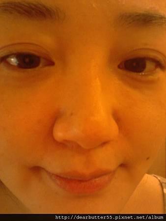膚玩臉黃光