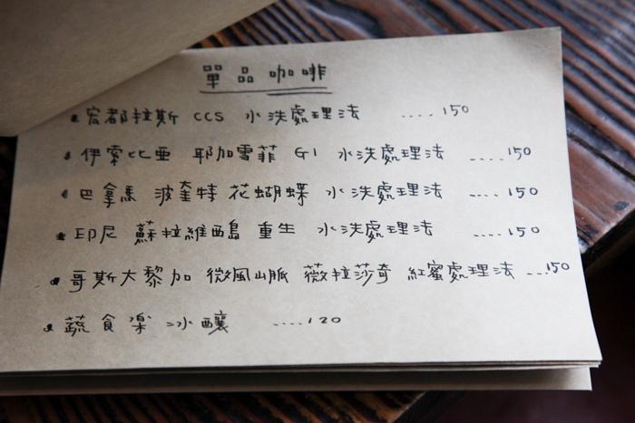 160525-1-13.jpg
