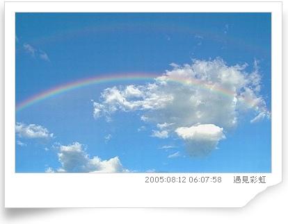 0812-RAINBOW.jpg