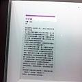 2013-08-11 17.32.53.jpg
