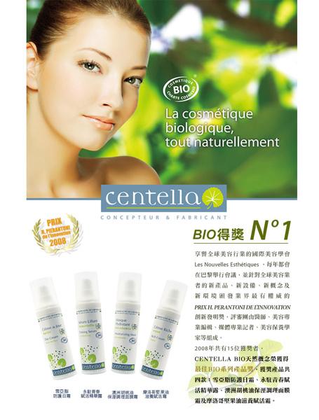 centella_sample.jpg