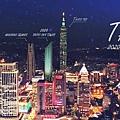 Taipei skyline 03.jpg