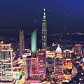 Taipei skyline 01.jpg