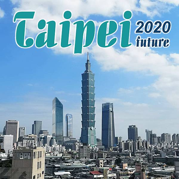 taipei-day-skyline-2020.jpg