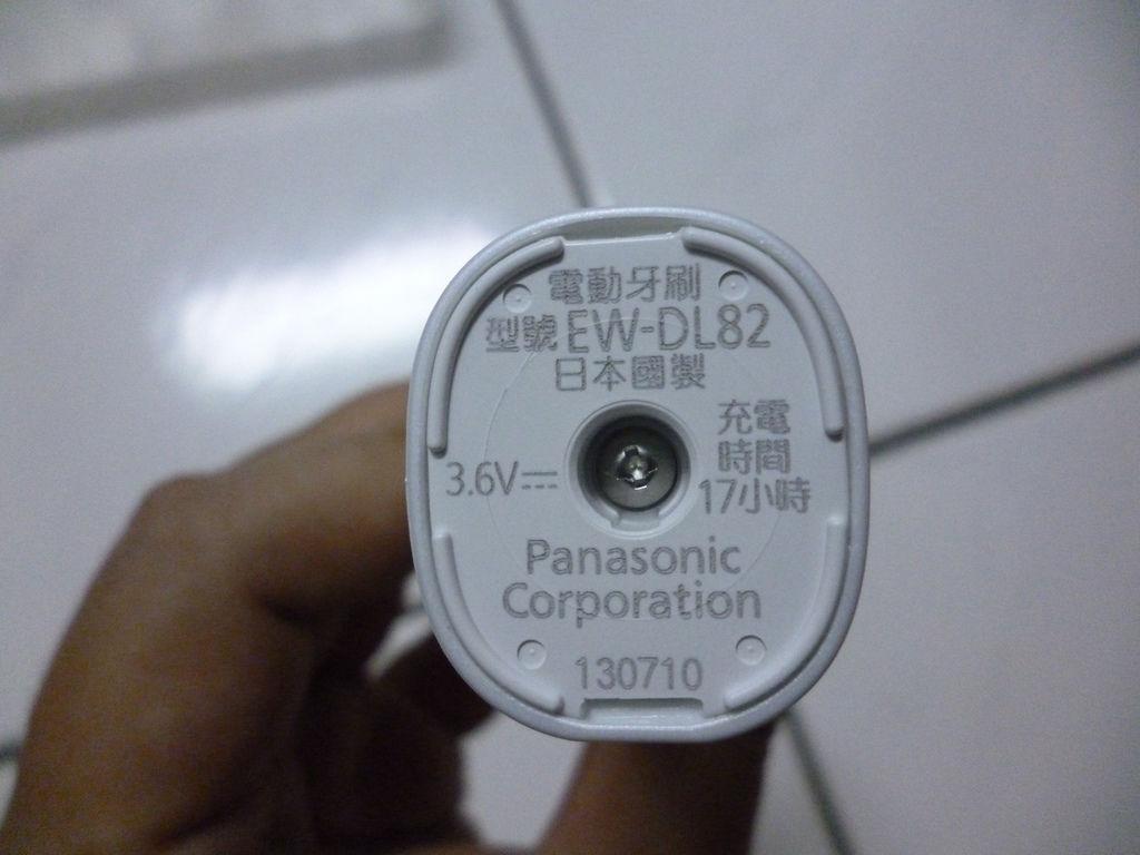 P1010853.JPG