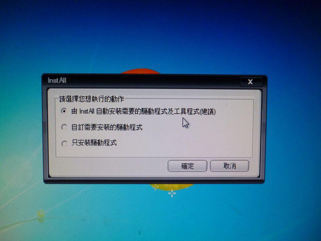 Image00056.jpg