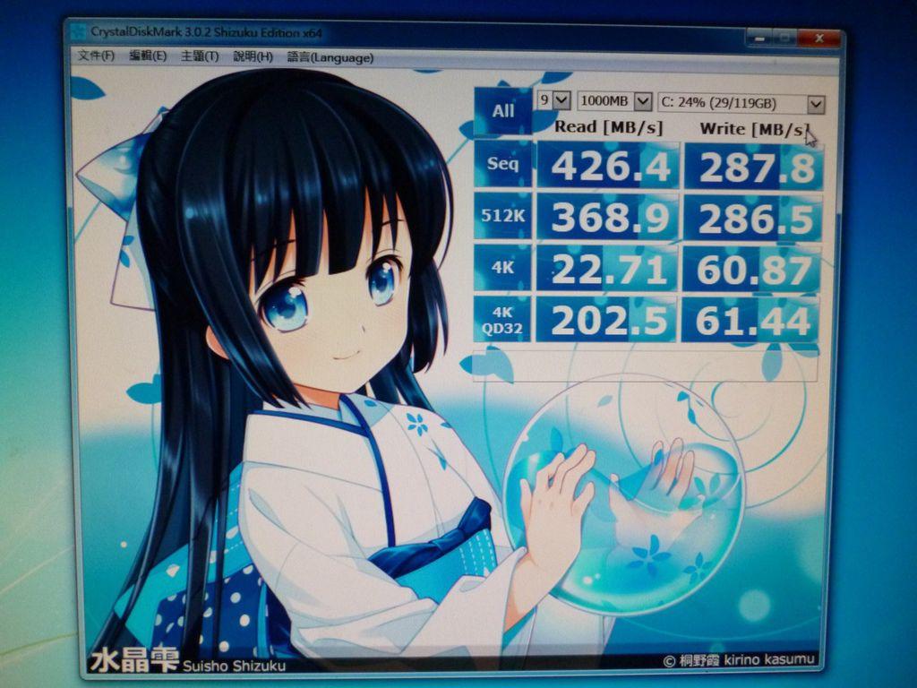 Image00068.jpg
