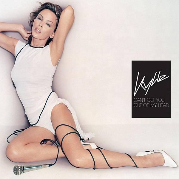Kylie-CGYOOMH