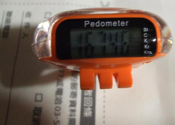 DAY3/我要挑戰王品集團日行萬步30天