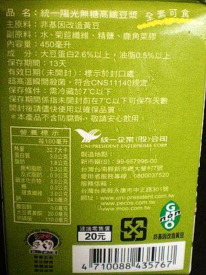 P4260016.JPG