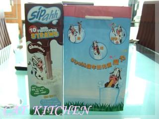 20070624-巧克力牛奶棒1.jpg