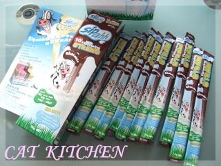 20070624-巧克力牛奶棒2.jpg