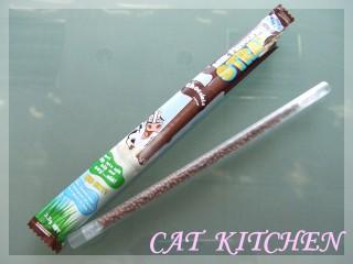 20070624-巧克力牛奶棒3.jpg