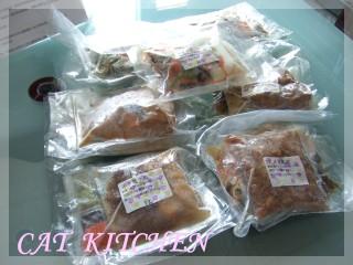 20070705-復興空廚.jpg