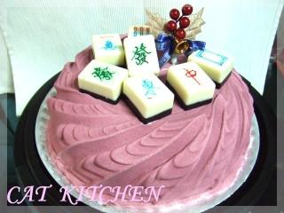 20071217-蛋糕.jpg