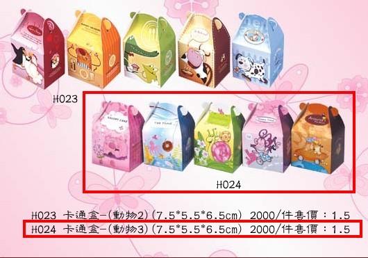 20080510-卡通盒.jpg