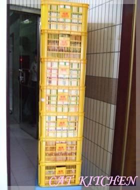 20080524-牛軋糖3.jpg
