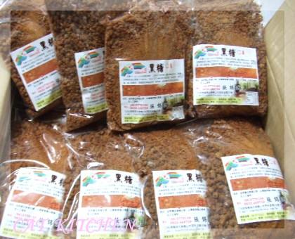 20090415關山黑糖.JPG
