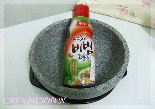 20100605-韓國石鍋.JPG