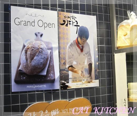 室內滑雪場麵包店2.JPG
