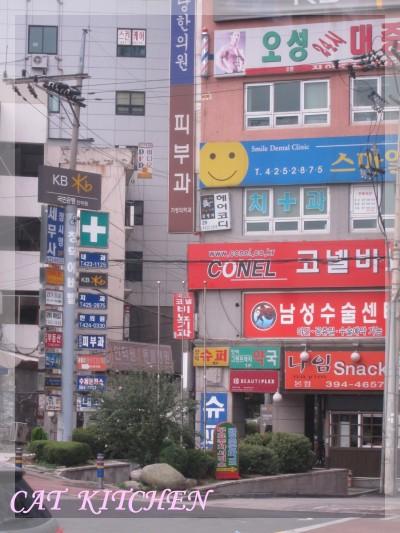 韓國街頭1.JPG