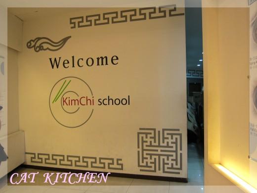 韓國學校.JPG