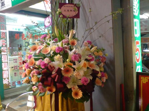 謝謝送花!